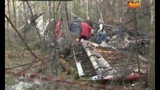Ан-2 нашли спустя 11 месяцев после катастрофы. Экстренный вызов