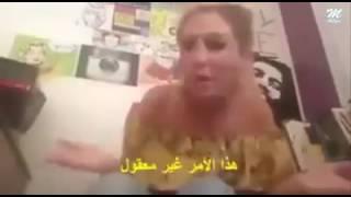 """شاهد.. فرنسية تخطف قلوب شباب العرب بـ""""عرض زواج"""""""