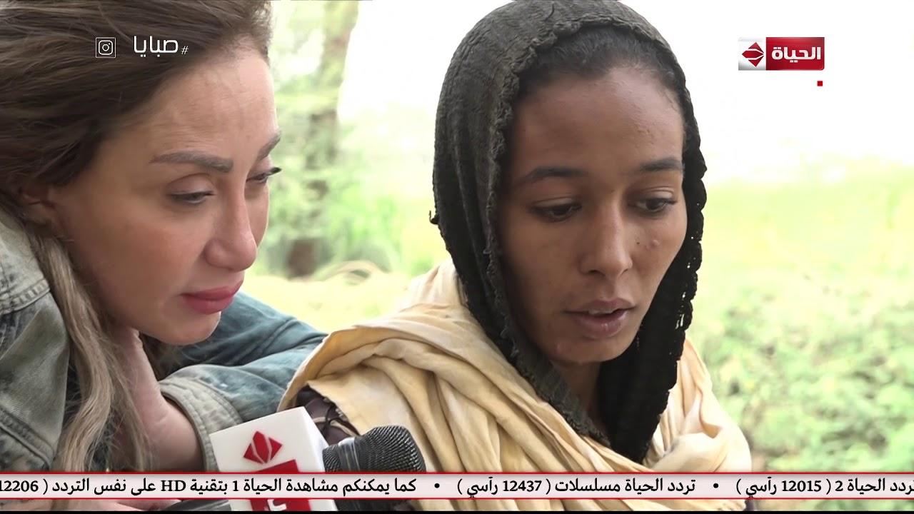صبايا مع ريهام سعيد - مروة فتاة التروسيكل: جوزت اخواتي بأقل من ألف جنيه
