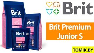 Купить КОРМ Brit(Брит)Premium Junior Small S зоомагазин в Минске для щенков и молодых собак TOMIK.BY