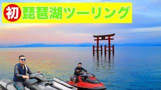 2021年初ツーリング 今更ですが4月に琵琶湖ツーリングに行ってきた!!