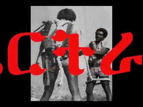 *Tigrinya* - ወዲ ጀጋኑ ኣግኣዚያን ተኸለ ከፍለ-ማርያም aka Wedi Tukul 1987 - 💪ይከኣሎ ተጋዳላይ💪