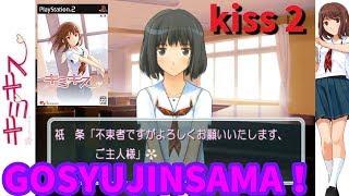 あのアマガミの前作にあたるキミキス! PS2を引っ張り出してプレイして行きます!! いくおがイクお!Twitter https://twitter.com/Ikuo1986 ぜひ!チャンネル登録お願いし ...