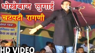 birpal kharakiya   sapna choudhary dance   haryanvi hit ragni ध ख ब ज ल ग ई studio star music