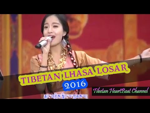 Best of TIBETAN LHASA LOSAR 2016