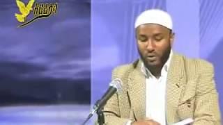 Jafer Ibn Abi Talib - Ustaz Yasin Nuru
