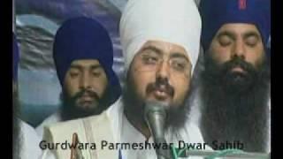 Deyo Darshan Gur Mere Sant Baba Ranjit Singh Ji (Dhadrian Wale) Part 9