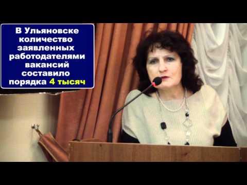 знакомства для инвалидов ульяновск