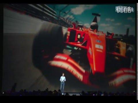 Beijing Press Conference - Xiaomi announced Xiaomi 5 and Xiaomi 4S
