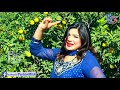 Download Long Lachi Song In Pashto 2019 - Alisha 007 Dance   Pashto HD Songs MP3 song and Music Video