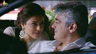 Vivekam Movie Trailer | Latest Telugu Trailers 2017 | Ajith Kumar, Kajal Agarwal, Akshara Haasan