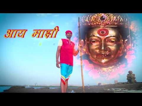 sagar bharlay go