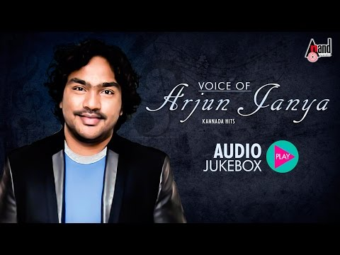Voice of Arjun Janya | Super Audio Hits Jukebox 2017 | New Kannada Seleted Hits