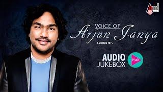 Voice of Arjun Janya | Super Audio Hits Jukebox 2017 | New Kannada Seleted Hits