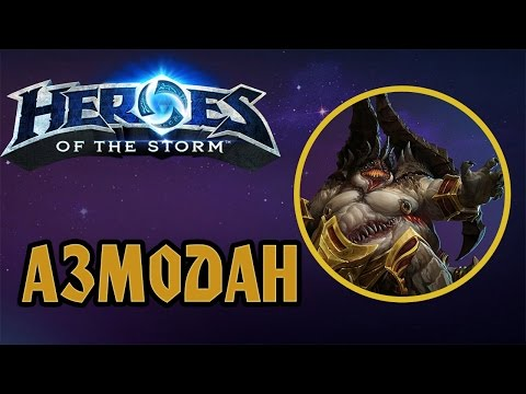 видео: heroes of the storm. Азмодан.