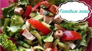 Легкий салат с курицей по филиппински. Салаты на новый год 2020