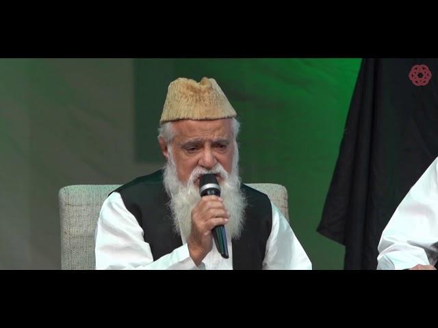 Dahan Main Zuban Tumhare Liye | Naat | Siddiq Ismail | Mohsin-e-Insaniyat Conference-2020 | #ACPKHI