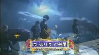 はじまりはいつも雨 / ASKA, 1991년 堂本剛が歌う 新堂本兄弟 2008월 04...