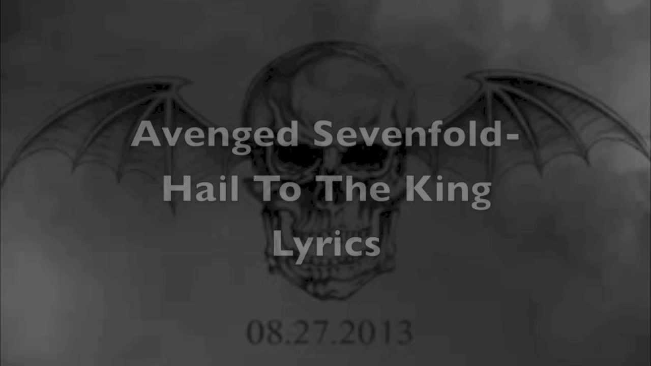 Avenge sevenfold scream lyrics
