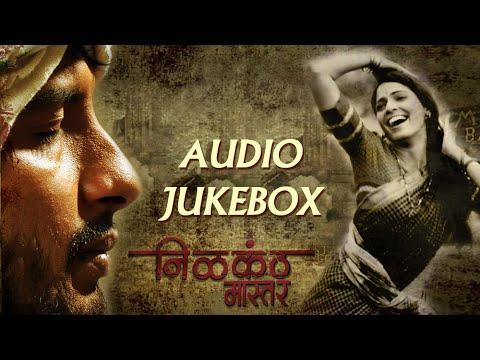 Nilkanth Master | Songs Jukebox | Ajay...