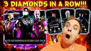 Elite Netherrealm Elder God Pack Opening in MK Mobile. INSANE LUCK! My New Personal Record!