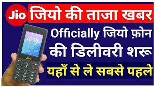 Jio phone delivery official start & these places will covered first