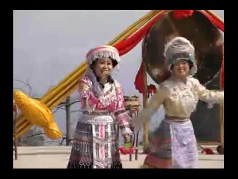 Maiv Huas Hawj- Xyoo Tshiab (2010 Hmoob Suav Xyoo Tshiab) Lub Xeev Guizhou