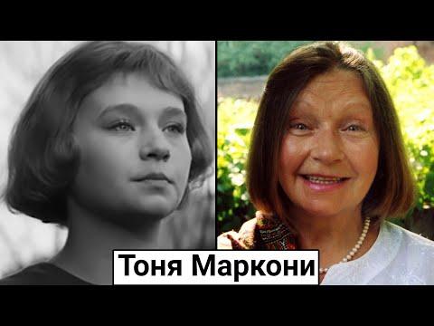 Тоня Маркони из «Республики ШКИД» – судьба актрисы, сыгравшей беспризорницу