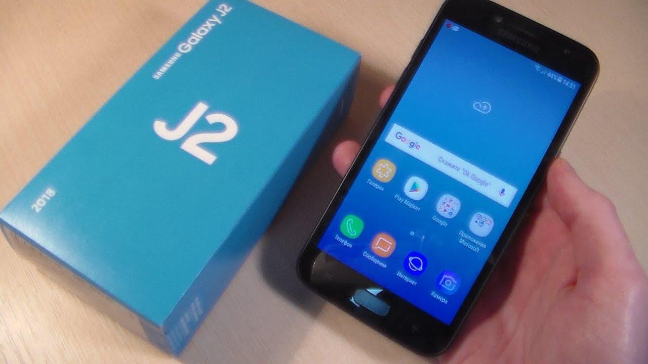 b70e2981690d0 Обзор Samsung Galaxy J2 2018 (J250F) - YouTube