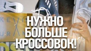 анонс новых видео! - Nike Zoom KDX, adidas Crazy Explosive 2017
