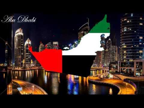 """Anthem of The UAE: """"Ishy Bilady"""" [Instrumental]"""