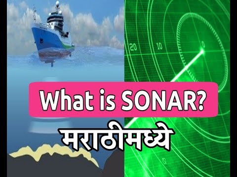 [Marathi] सोनार |What is SONAR?| How SONAR Works?| By AG Creation