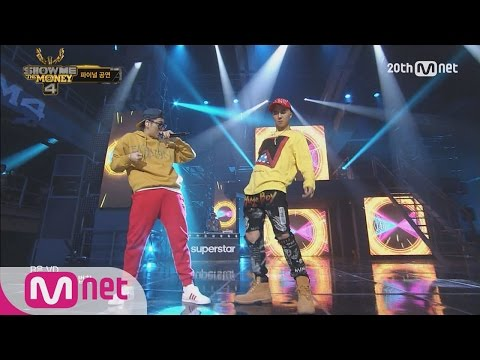 [SMTM4] Song Minho with ZICO – ′Okey Dokey ' @Final Round 1 EP.10