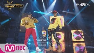 Download [SMTM4] Song Minho with ZICO – ′Okey Dokey ' @Final Round 1 EP.10