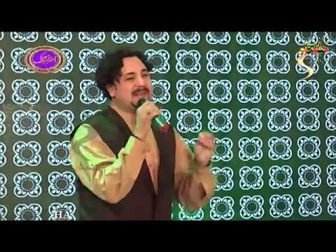 SARFARAZ KHAN  NEW PASHTO SONG 2018 EID