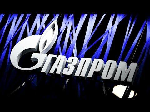"""""""Газпром"""" выплатил """"Нафтогазу"""" 2,9 миллиарда долларов"""