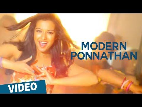 Modern Ponnathan Song Lyrics From Kanithan