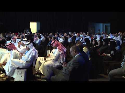 Arab Media Forum Dubai