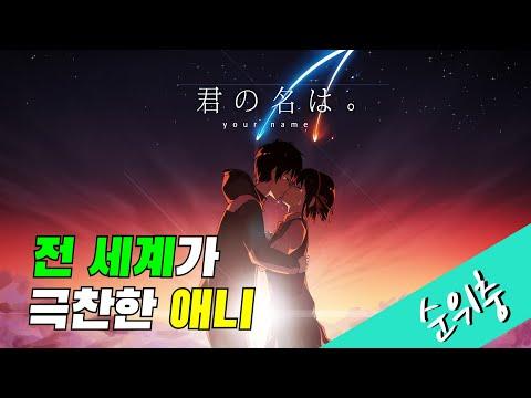 전 세계가 극찬한 일본 애니메이션 순위 TOP 50