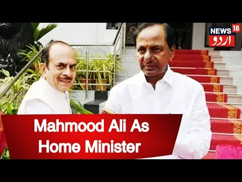 Telangana: In An Unexpected Move, KCR Swears In Mahmood Ali As Home Minister
