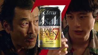 坂口健太郎、吉田鋼太郎CLEAR ASAHI CLEAR SEVEN 4篇合集【日本廣告】坂...