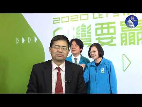 宝胜紧急直播:蔡英文赖清德高票当选,跟我的预测完全一致!