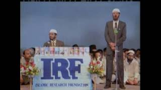 Solat Yetsedq Godana | Part 1 | Salat By Dr Zakir Naik (Amharic