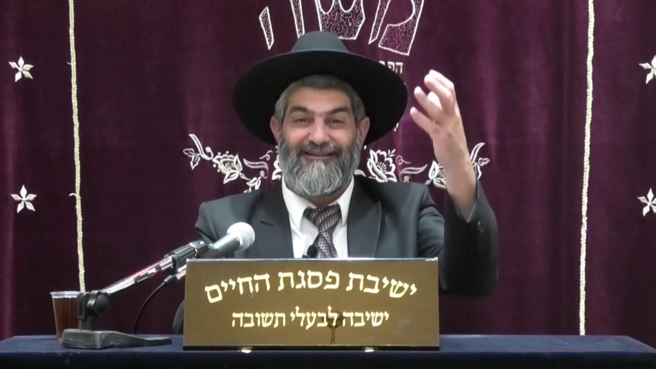 """הגאון הרב יגאל כהן שליט""""א שיעור לל""""ג בעומר"""