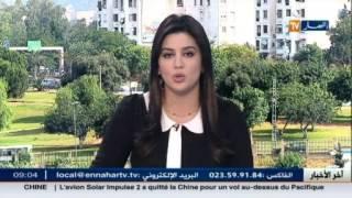هزة أرضية بقوة 3.2 تضرب شمال بوسماعيل ـ تيبازة ـ