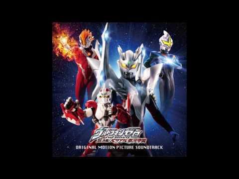 Ultraman Zero: The Revenge of Belial Original Soundtrack 26: Ultraman Zero no Theme