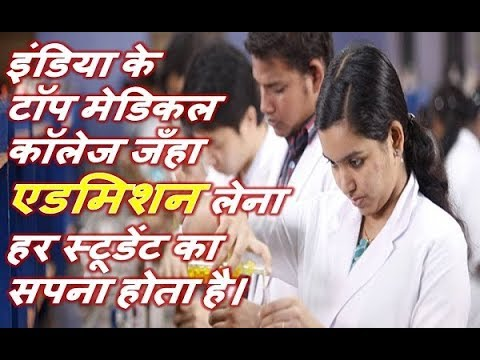 top medical college in india