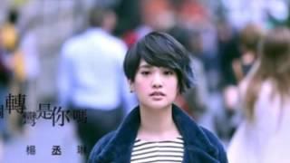 Video 下个转弯是你吗 (Rainie Yang 杨丞琳) covered by Tammy download MP3, 3GP, MP4, WEBM, AVI, FLV November 2017