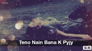 Agly Janam Vich Allah Sad 😔 Whatsapp Status ||Heart Touching Song 30 Second