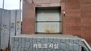 군포공장임대 4층 90평 금정역 도보거리 대형 화물승강…